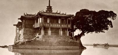 Island Pagoda, about 1871