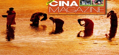 Cina Magazine's special issue on Yunnan province will be distributed for free at Milan World Expo 20