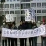 BACKGROUND: THOUSANDS FACE VIOLENT EVICTION IN CHINA